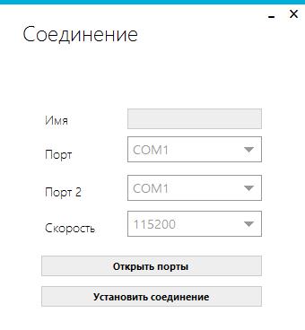 Пример интерфейса 2